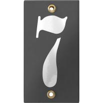Emaille industrieel grijs huisnummerbord '7' met witte cijfers, 100x40 mm