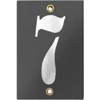Emaille industrieel grijs huisnummerbord '7' met witte cijfers, 120x80 mm
