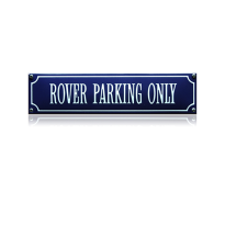 SS-79 emaille straatnaambord 'Rover parking only'