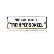 TR-20 emaille trein en tram bord 'Zitplaats voor het Trein'
