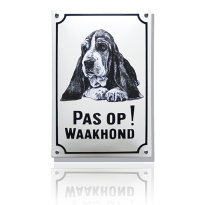 WH-06 emaille waakhondbord 'Hushpuppy'